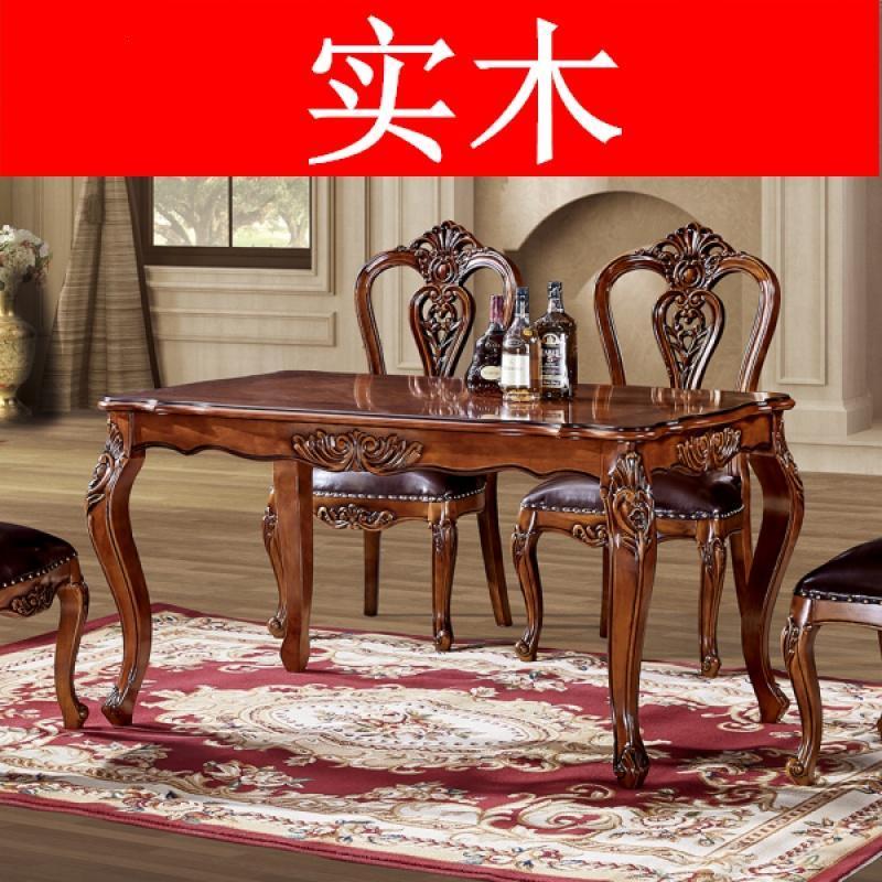 广东佛山顺德乐从实木家具厂家直销欧式实木餐桌椅茶几电视柜组合图片