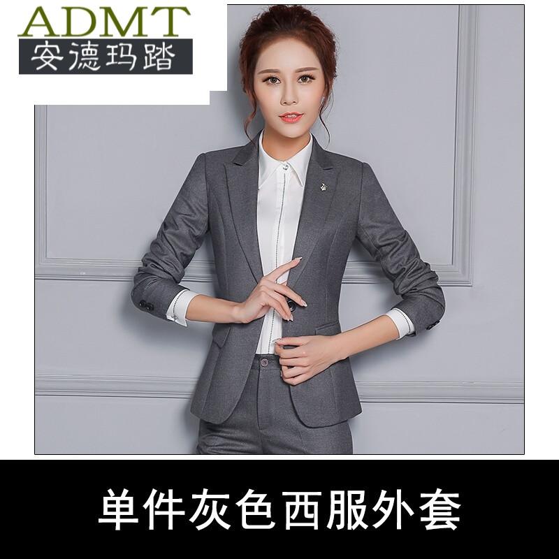 女式正装外套_女士正装连裤袜 v118.com