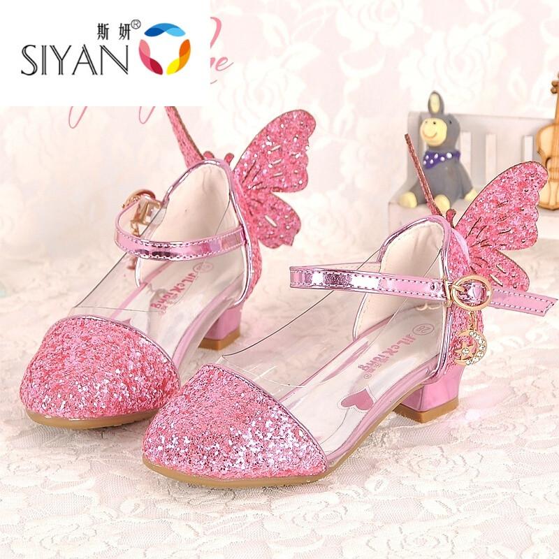 爱拥者儿童灰姑娘水晶鞋公主高跟鞋10岁女童春大童单鞋夏皮鞋水钻表演