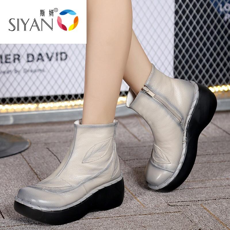 斯妍新款真皮民族风女短靴防水台坡跟女鞋花朵中老年妈妈鞋图片
