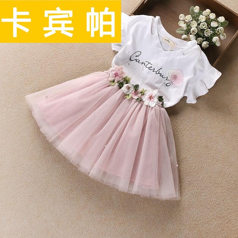 ssxoiw童装女童套装夏装裙子2017新款中大儿童短袖公主连衣裙套裙两件