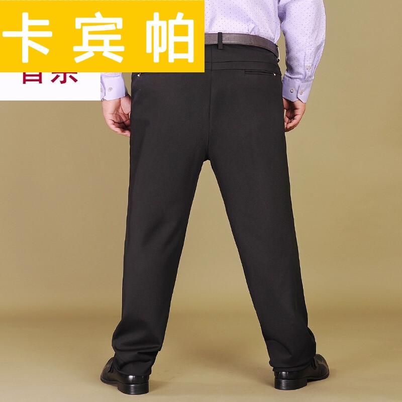 大码商务男装休闲裤长裤特大码加肥加大胖子肥佬休闲裤男黑色