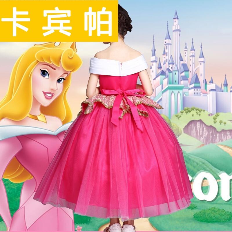 爱洛公主裙儿童春装女童连衣裙睡美人长裙冰雪奇缘艾莎爱莎迪士尼