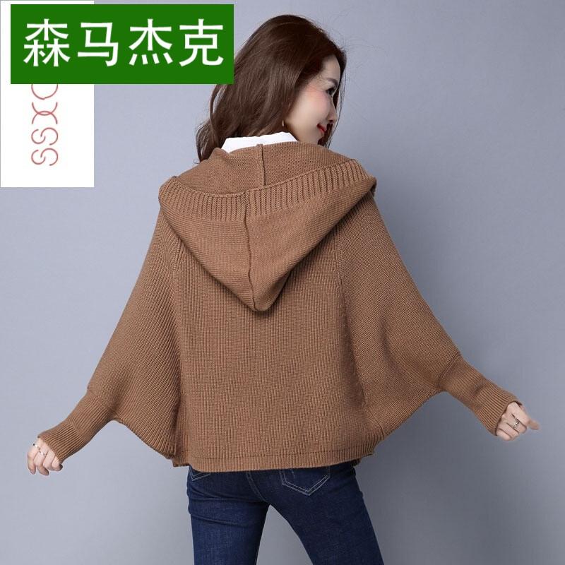 杰克秋季短款针织开衫2017新款女装韩版时尚连帽蝙蝠衫宽松披肩小外套
