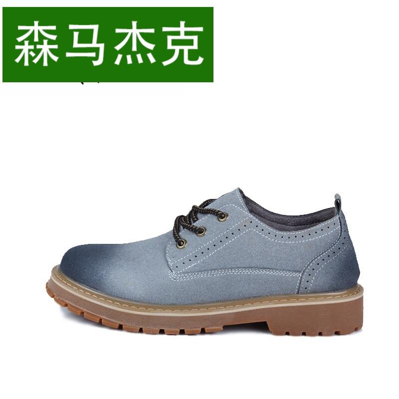 森马杰克冬季男鞋子男士休闲鞋潮鞋增高皮鞋男英伦大头鞋工装鞋低帮