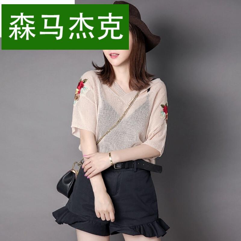 森马杰克2017秋季女装袖绣花v领针织罩衫下摆开叉短袖图片