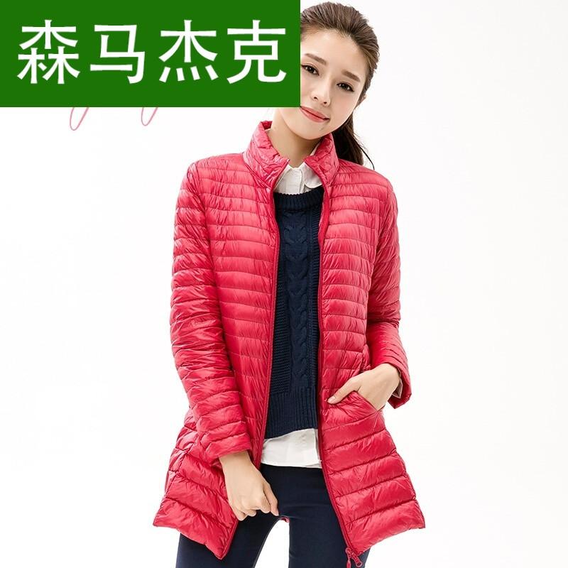 森马杰克2017秋冬新款时尚修身轻薄便携立领中长款羽绒服女式外套反季
