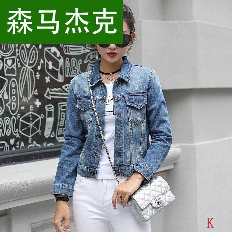 森马杰克2017秋季新款牛仔外套女短款韩版宽松牛仔服学生春蓝色