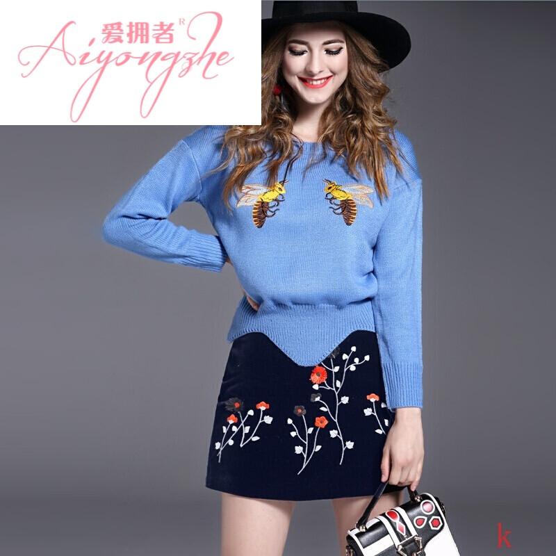 2017秋冬修身针织套装裙包臀毛衣刺绣两件套连衣裙短裙蓝色