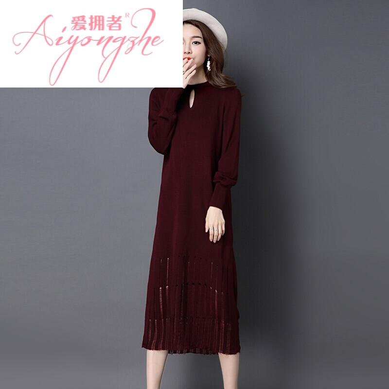 2017秋装新款韩版春秋季长袖针织连衣裙女时尚长款毛衣裙过膝显瘦