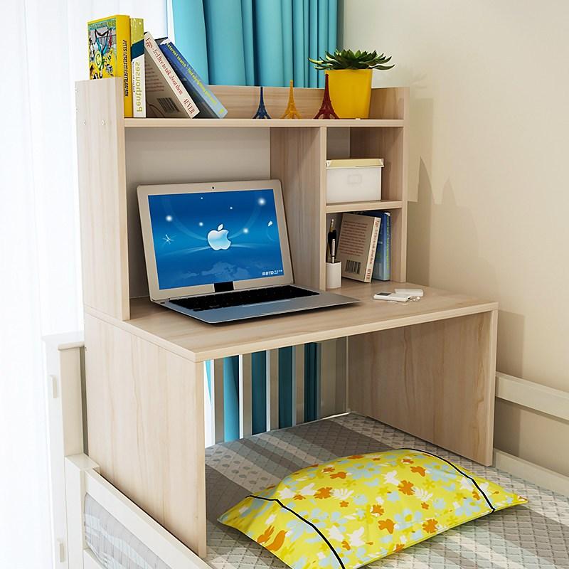 舒厅创意家居 大学生宿舍学习桌床上电脑桌上铺下铺懒人桌书桌小桌子