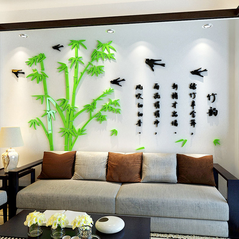 舒厅创意家居 竹韵竹子亚克力3d立体墙贴古典文字古诗