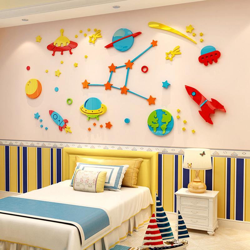 3d立体儿童房亚克力墙贴幼儿园墙面装饰星空创意墙贴纸宇宙墙贴画