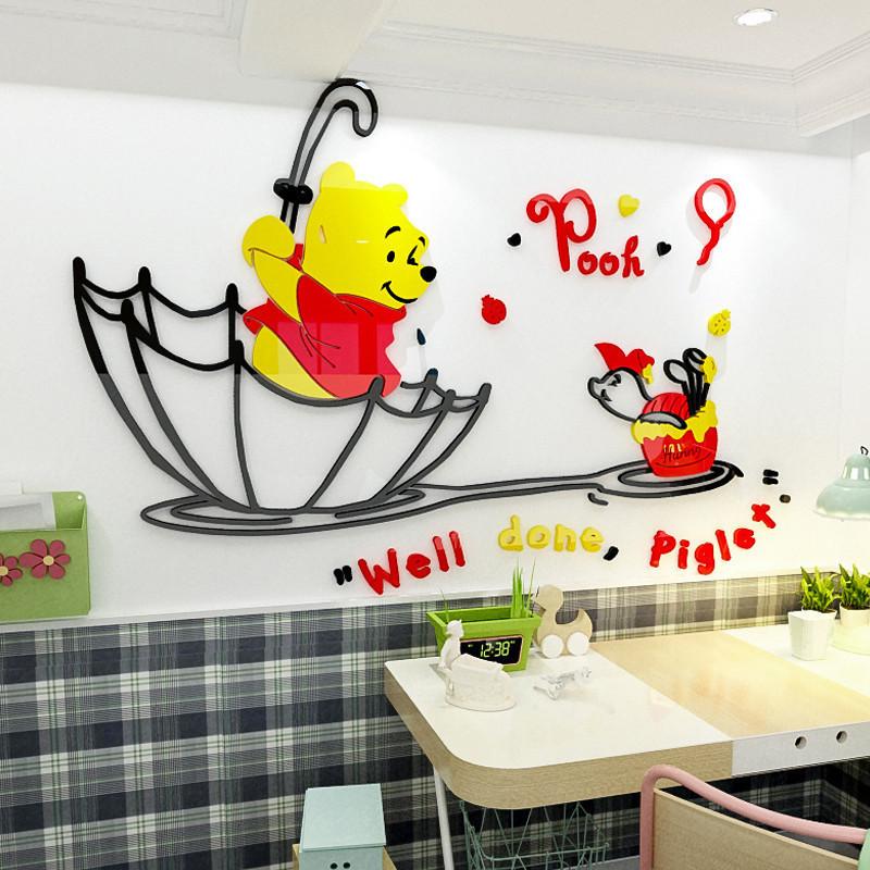 舒厅创意家居 亚克力3d立体墙贴儿童房幼儿园床头卧室