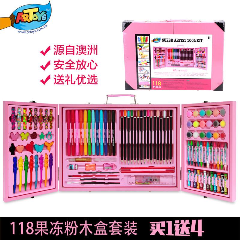 画笔绘画套装当好妈儿童画画工具生日礼物小学生水彩笔学习用品
