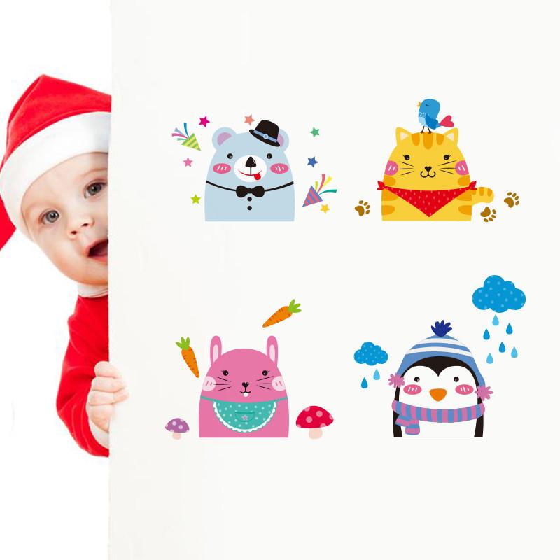 墙贴纸贴画儿童房间卧室幼儿园墙壁装饰开关贴插座创意搞笑贴关灯