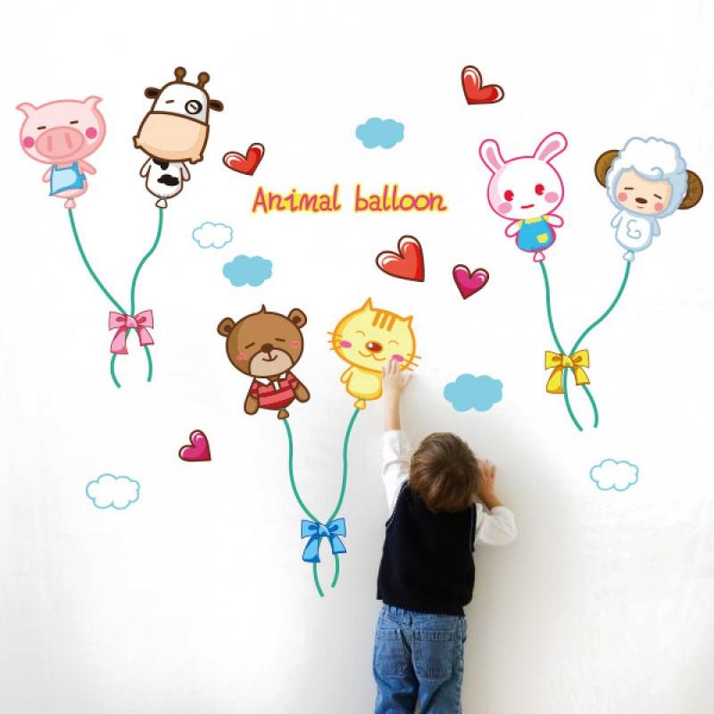 卡通图画墙贴画儿童房间幼儿园贴纸墙壁纸装饰品动物气球教室布置