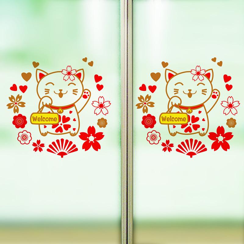 墙贴纸卡通可爱猫咪卧室儿童房间房门贴画墙壁装饰欢迎光临招财猫