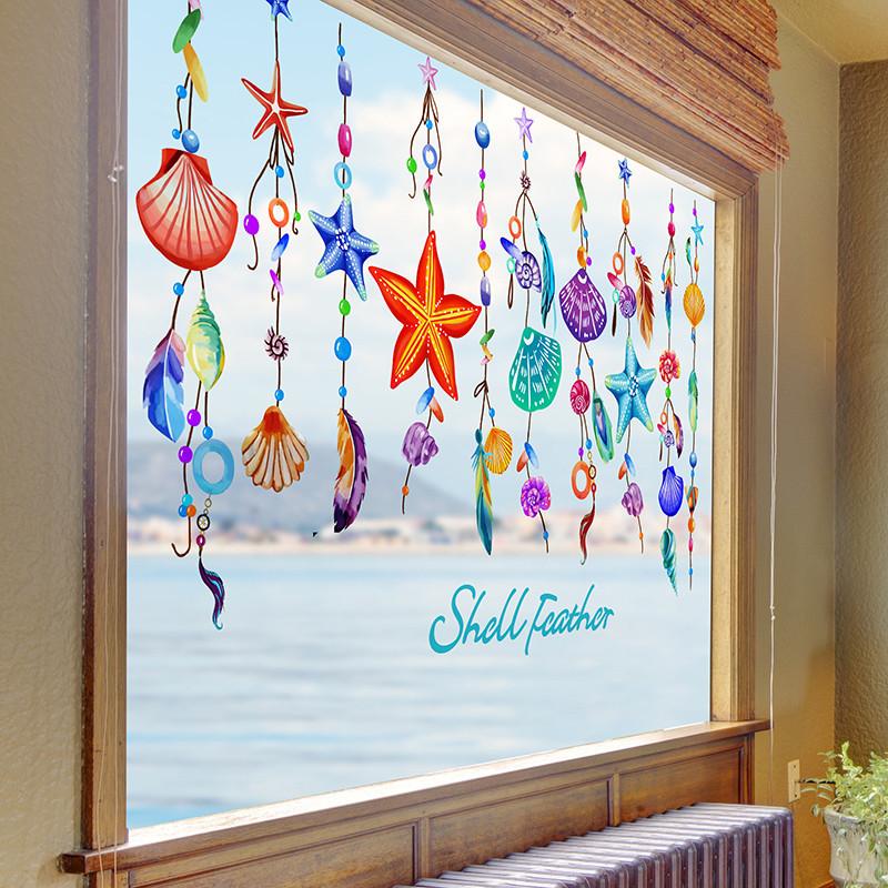 墙贴纸贴画卡通儿童房间幼儿园布置装饰品挂饰地中海海底世界贝壳