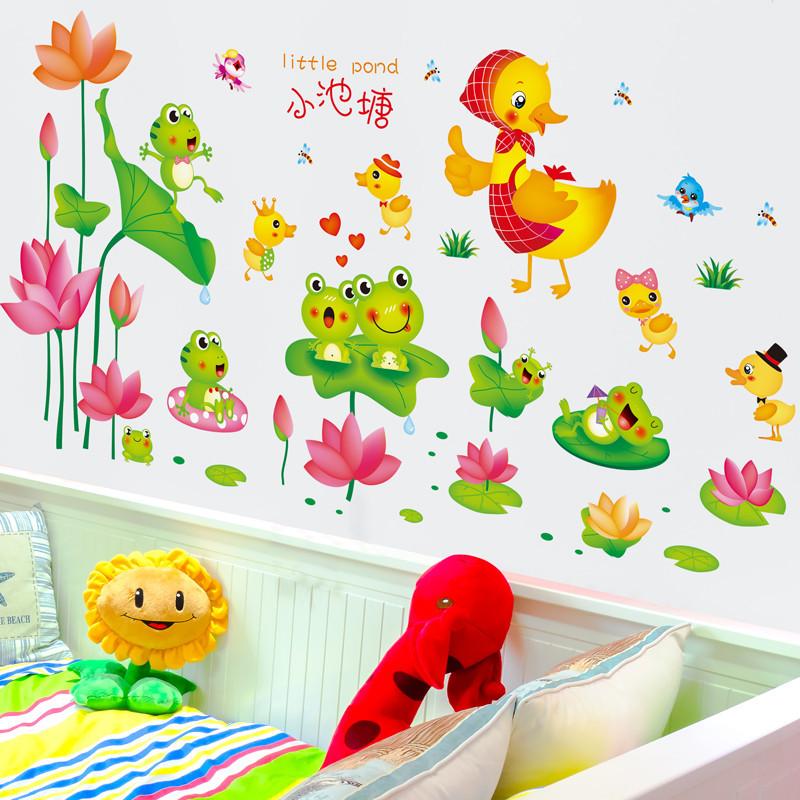 幼儿园墙贴纸儿童房间墙壁装饰品卡通宝宝房卧室池塘动物墙纸自粘