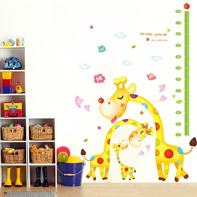 儿童房间墙贴纸量身高贴画卧室卡通墙壁装饰可爱动物温馨小鹿一家