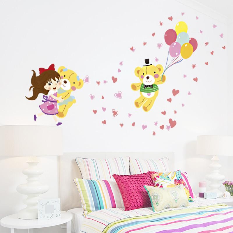 可移除墙贴纸贴画儿童房间墙上墙壁装饰可爱女孩动物小熊气球爱心