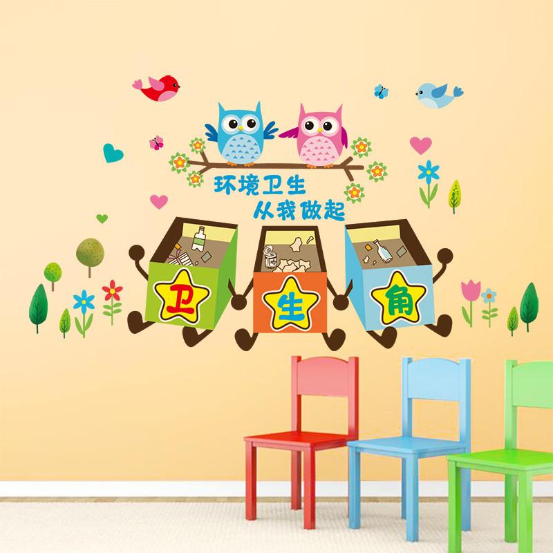 幼儿园教室学校卡通卫生角布置装饰装饰品墙贴纸贴画自粘壁纸可爱
