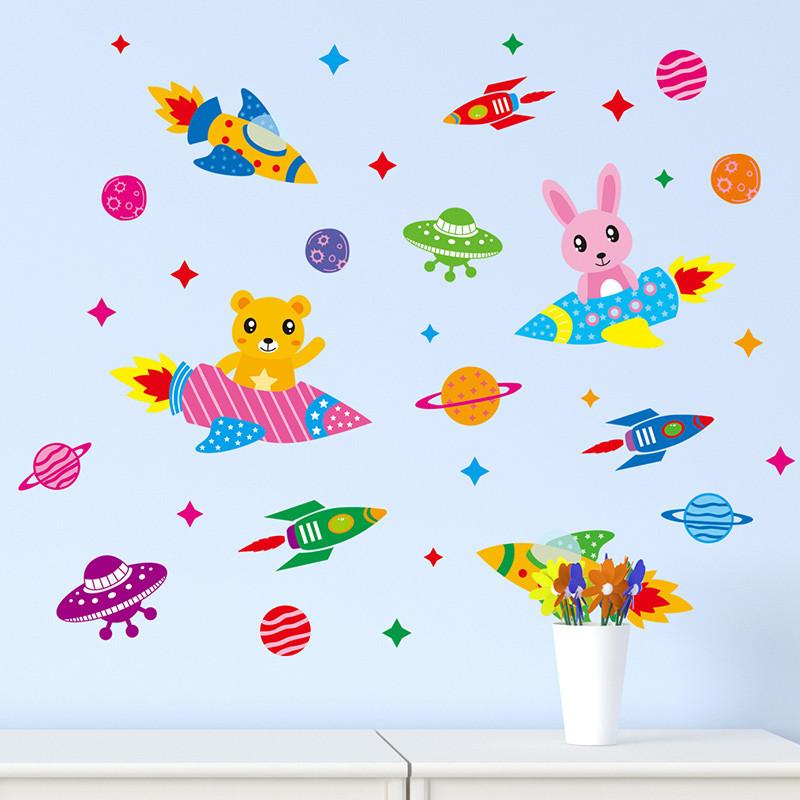 儿童房幼儿园宇宙飞船飞碟男孩宝宝墙贴纸壁纸客厅卧室贴画
