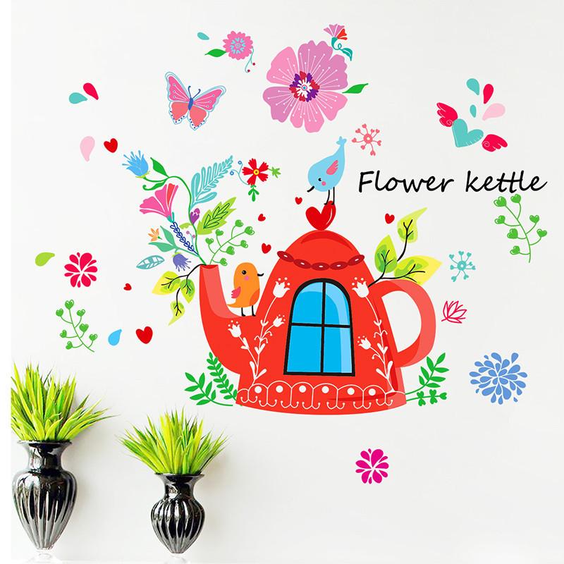 卡通幼儿园墙贴水壶花朵个性可爱墙贴纸创意壁纸自粘贴画小鸟动物