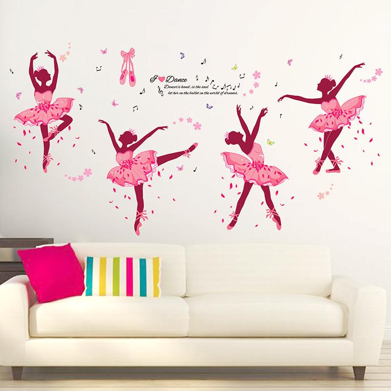 女孩音乐教室舞蹈沙发背景墙女孩墙贴纸贴画卧室客厅可移除壁纸
