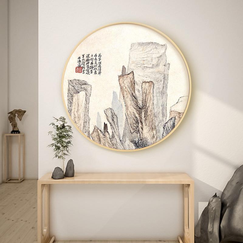 实木圆形 新中式山水画客厅装饰画 玄关水墨国画书房挂画风景壁画图片
