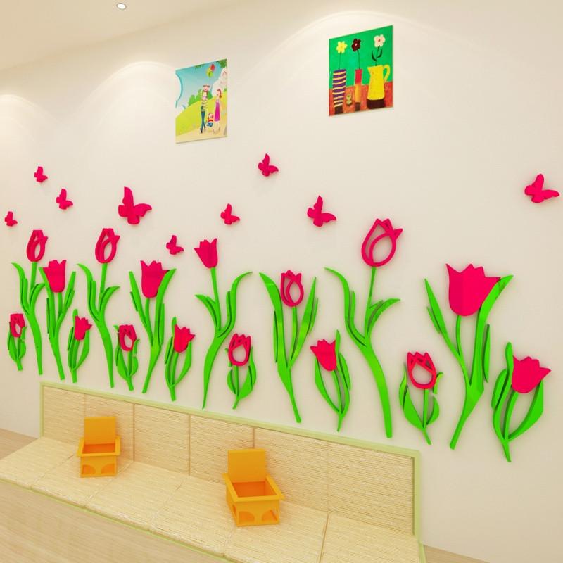 郁金香亚克力3d立体墙贴画卧室温馨墙壁贴纸儿童房幼儿园墙面装饰