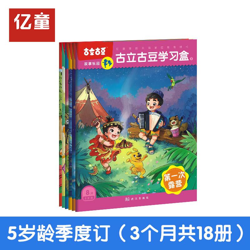 幼儿家庭教育-幼儿家庭教育计划_幼儿家庭教育案例_与