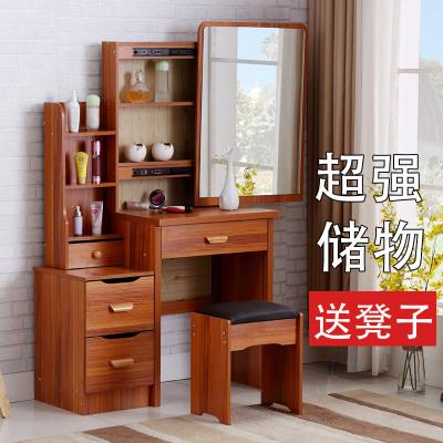 新中式实木梳妆台卧室户型折叠翻盖镜子化妆桌子现代简约经济型