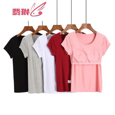 费琳带胸垫睡衣 免穿文胸罩杯一体式内衣女士夏季短袖T恤家居服
