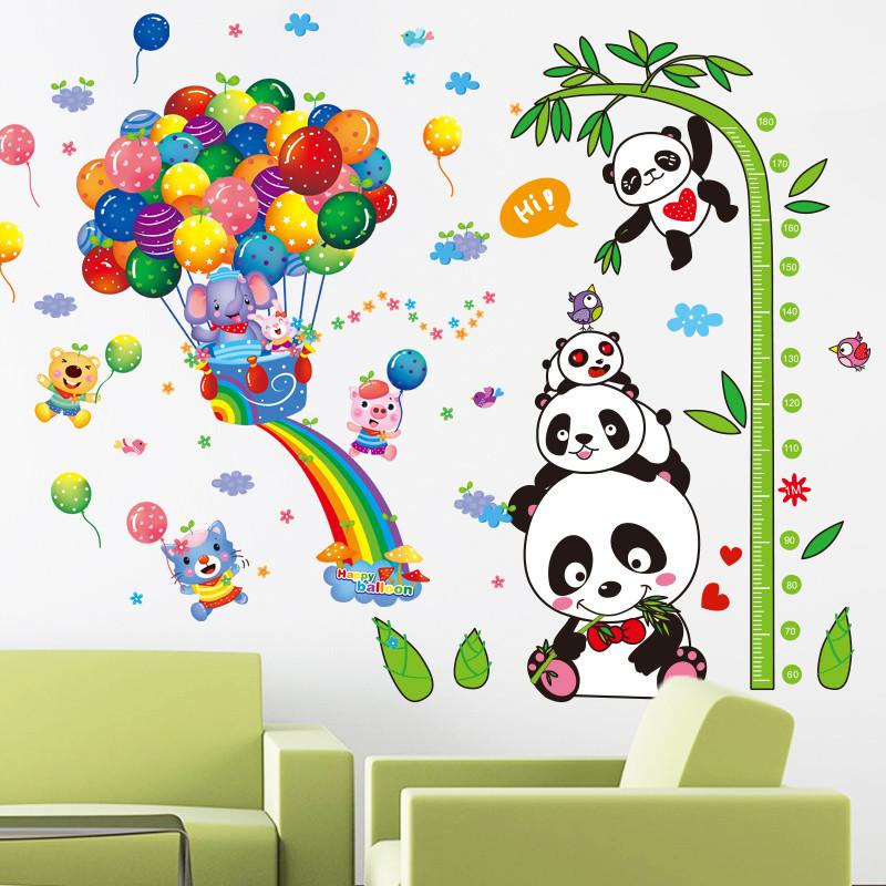 卡通熊猫竹子身高贴幼儿园背景墙面布置儿童房墙贴纸贴画自粘气球图片