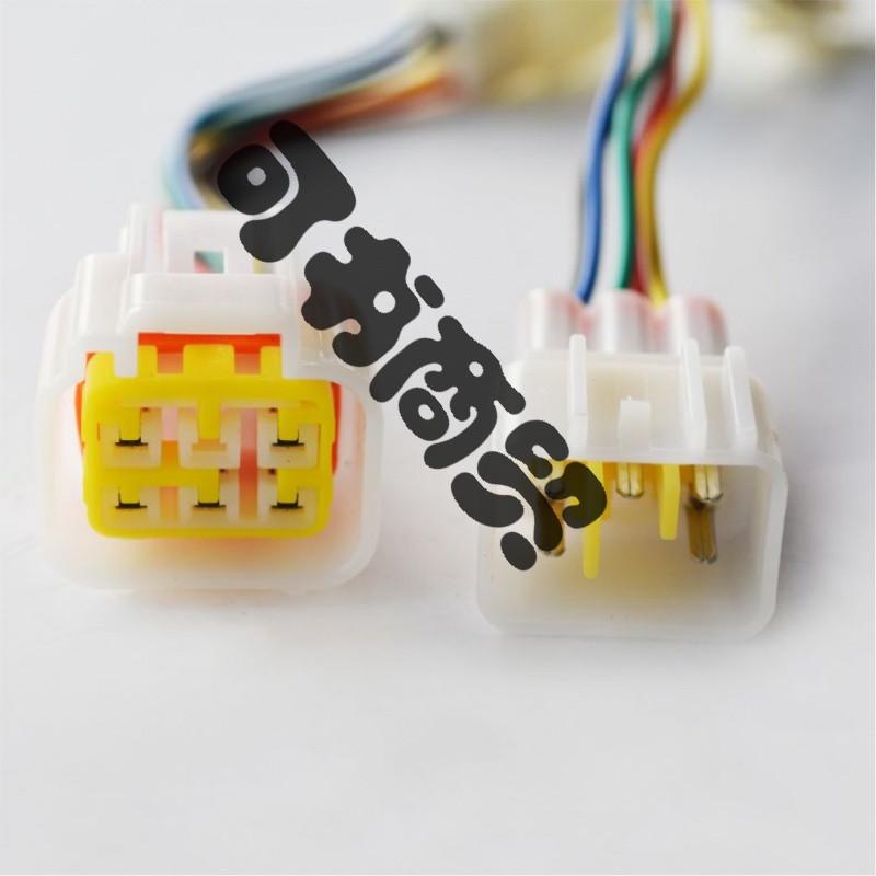 可书电动车电摩全顺转宇扬星控制器转接头普通通用转接防水插头(若无