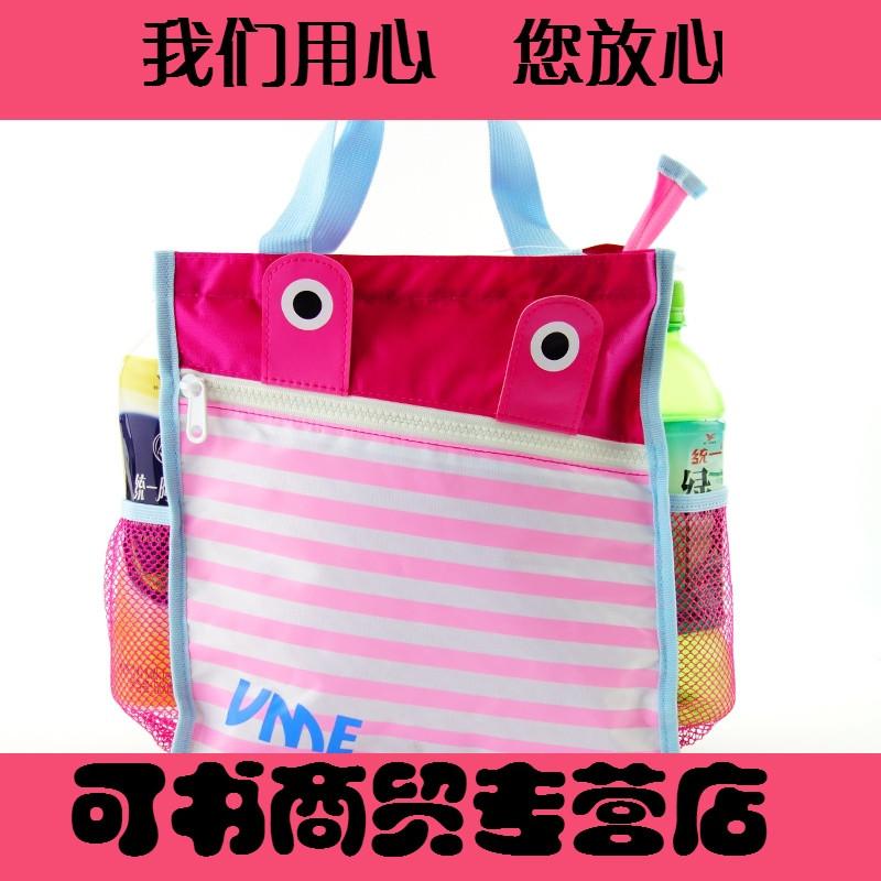 可书饭盒袋手提包小方包可爱防水卡通简约便当包包牛津布妈咪包手提包