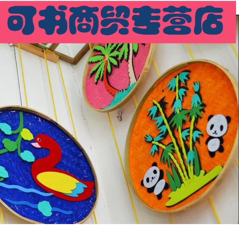 可书幼儿园创意挂饰竹筛子盘diy区角装饰竹编走廊吊饰簸箕美术室画画