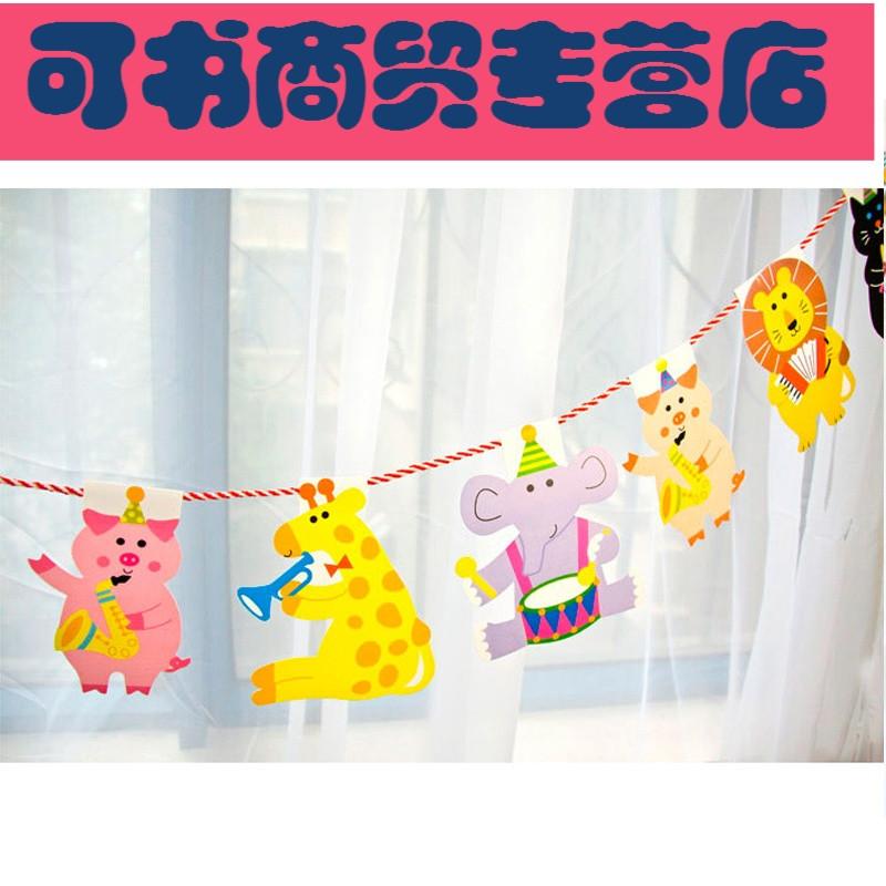 可书圣诞幼儿园装饰三角挂旗 卡通动物派对彩旗 拉条拉花彩条纸彩旗