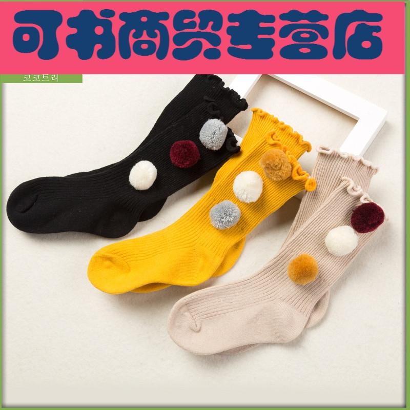 可书商贸2017新款袜子儿童棉袜可爱女童堆堆袜秋冬保暖小孩袜子(若无
