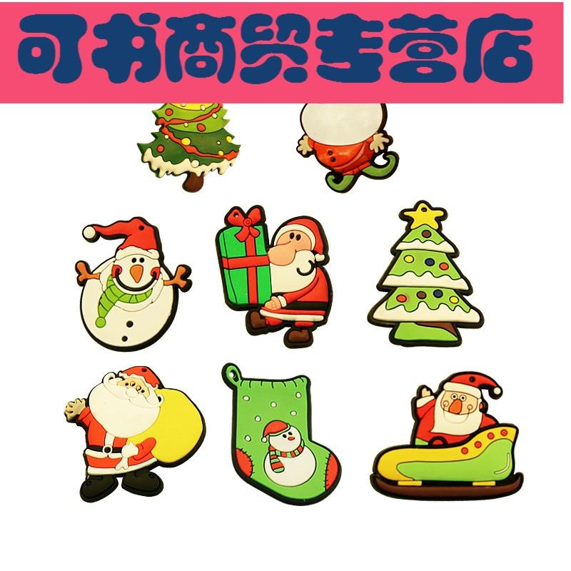 可书圣诞节装饰品 可爱卡通创意立体冰箱磁贴便签吸铁石圣诞礼物(若无