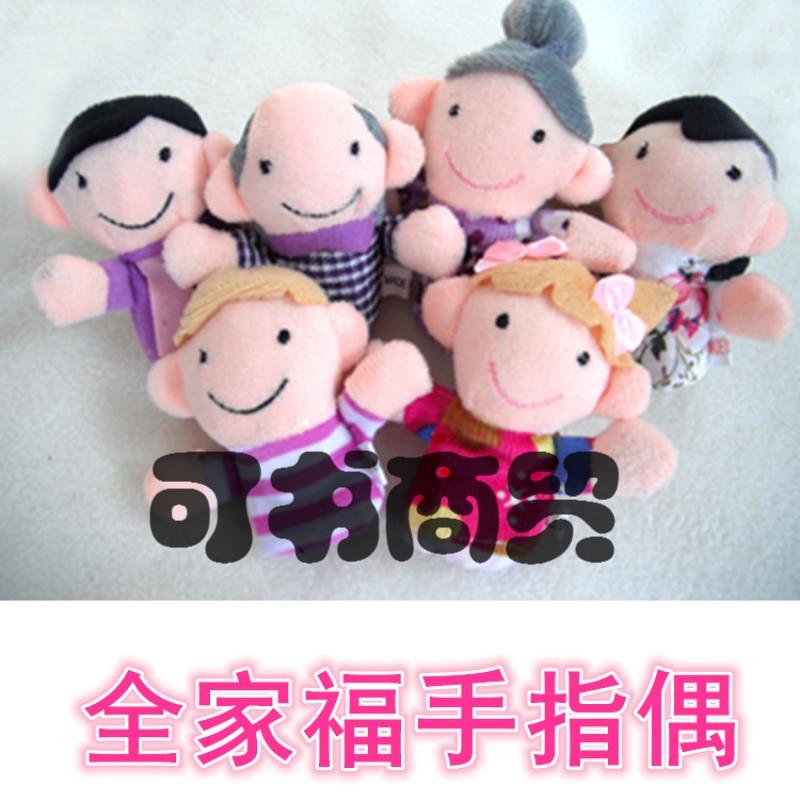 可书促销 可爱迷你小动物手指偶 幼儿园讲故事的好帮手 棉布手偶玩偶