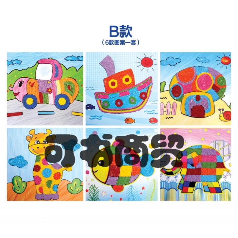 可书儿童艺术纸绳粘贴画 幼儿园手工制作diy材料包创意彩色绳子画套装
