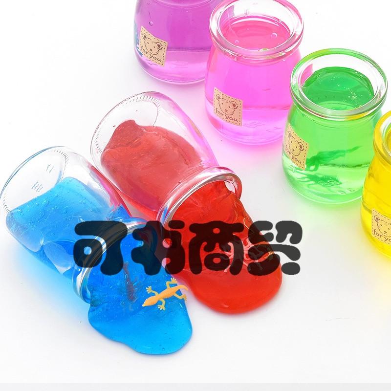 可书创意漂流瓶彩色水晶泥儿童无毒彩泥手工制作橡皮泥粘土玩具