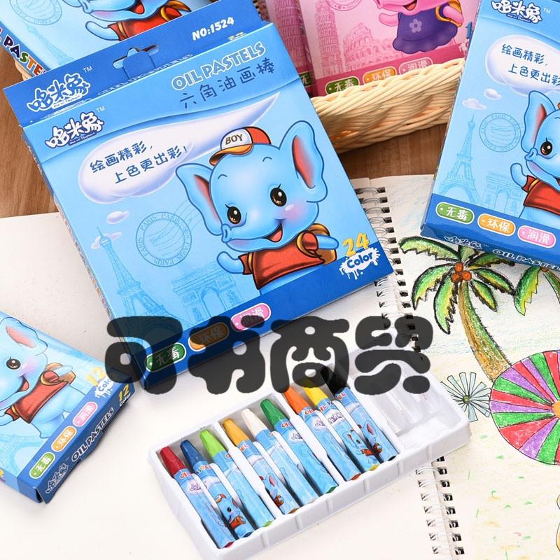 可书儿童蜡笔油画棒炫彩棒彩色笔油画笔腊笔画画笔彩笔12 18 24 36色图片