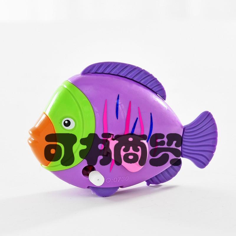 儿童头饰手工制作鱼