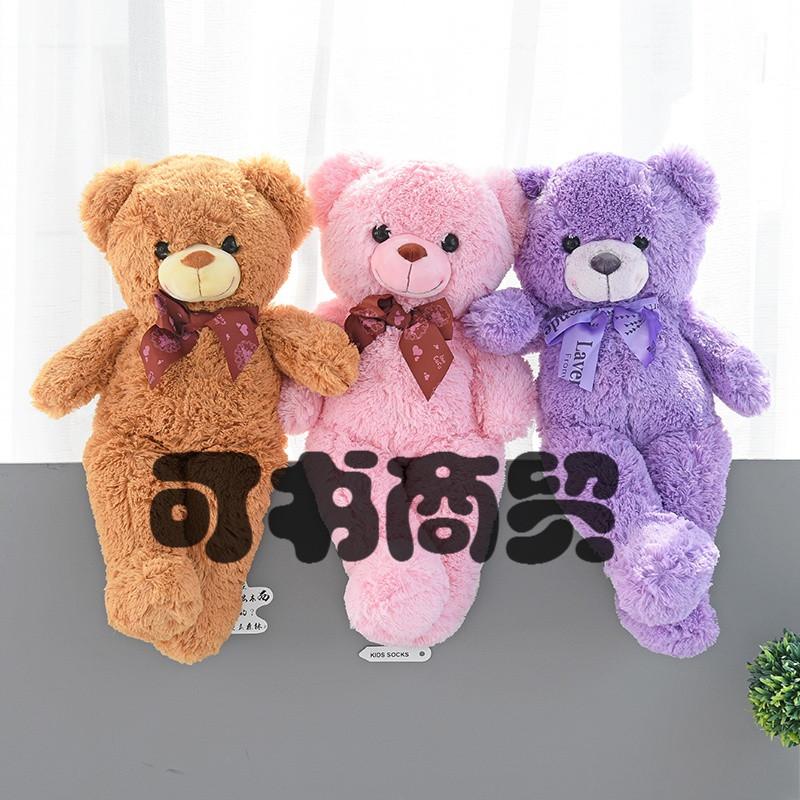 可书可爱抱抱熊毛绒玩具卡通熊公仔玩偶女生萌抱睡觉娃娃抱枕摆件礼物
