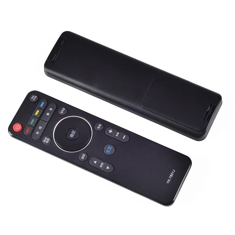 陆��j���.yK_兴健遥控器包邮 创维液晶电视遥控器yk-7801j 50e690u