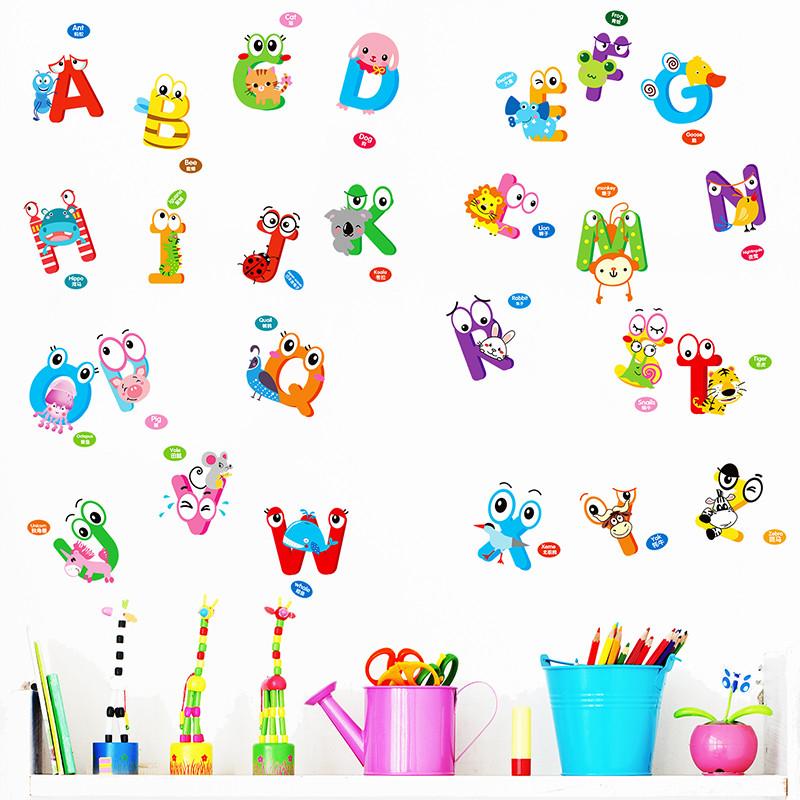 儿童房间卧室墙贴纸贴画卡通早教幼儿园教室墙面拼音字母表冰箱贴